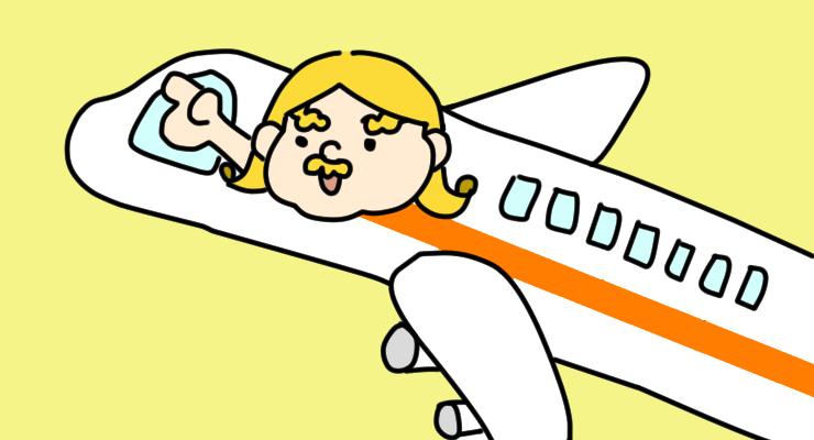 1回は利用してみたい飛行機のファーストクラス!一体いくらで乗れる?
