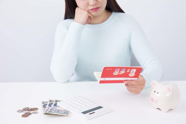 奨学金と家のローン、借金には変わりない