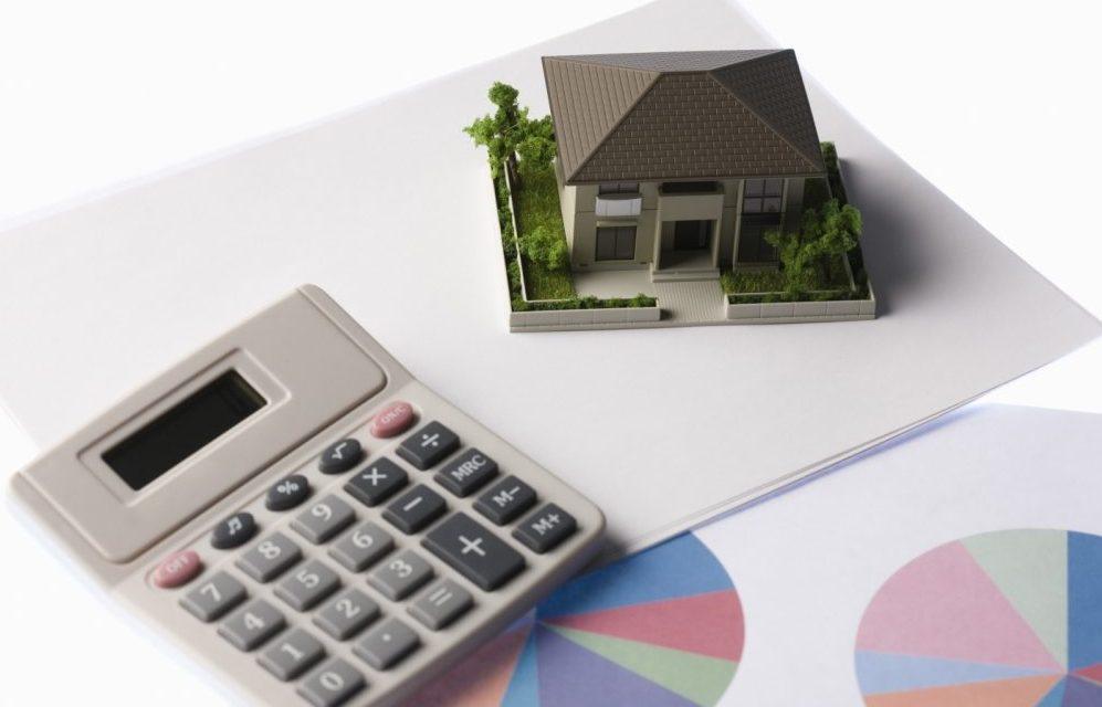 住宅ローンが通らない!クレジットカード、持ちすぎていませんか?