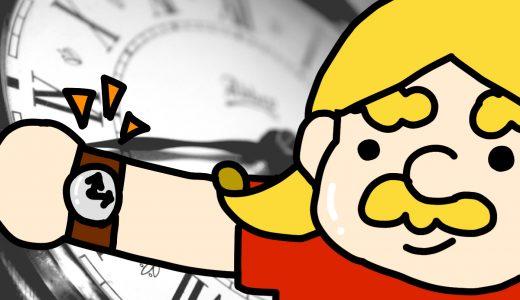 スマホがあるから腕時計いらない派急増中!?腕時計のオススメポイント