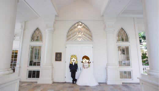 決定版!ハワイ挙式&新婚旅行に、総額いくらかかりました!レポート