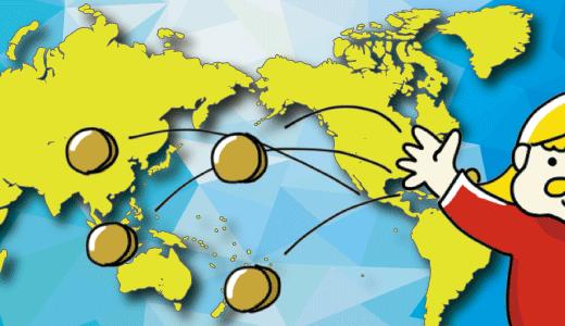 海外ETFならどこがいい?比較して3つのおすすめ証券会社を厳選